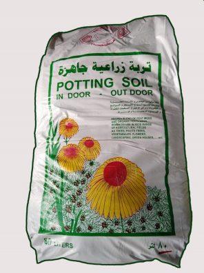 تربة زراعية جاهزة مخصبة 80 لتر