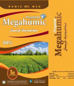 مسحوق ميغا هيوميك كرستال (Megahumic)